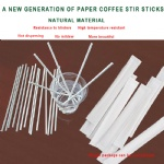 A disposable paper coffee stir stick
